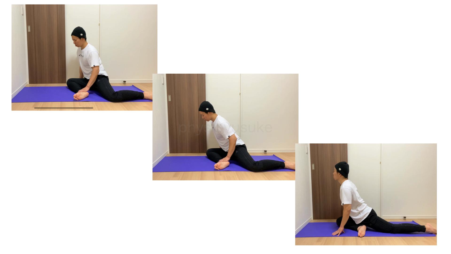腰痛体操、股関節、運動、ストレッチ、お尻ストレッチ